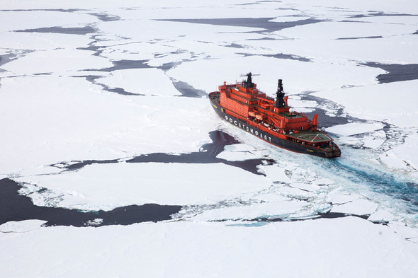 Quark Expeditions - 50 Years of Victory, a Russian nuclear icebreaker