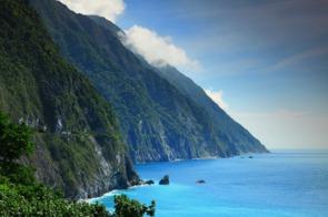 Cliffs near Hualien, Taiwan