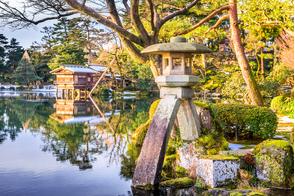 Kenroku-en Garden in Kanazawa, Japan