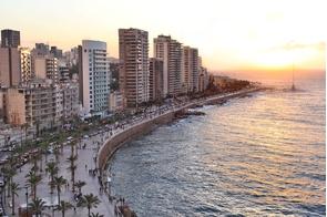 Sunset over Beirut, Lebanon