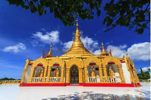 Pildora Pagoda, Kawthaung, Myanmar