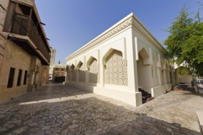Bastakia Quarter, Dubai