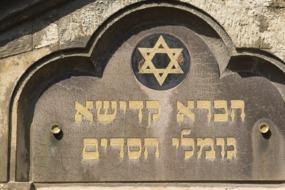Jewish Museum, Prague