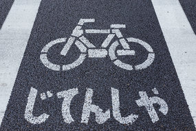 Cycle lane in Tokyo