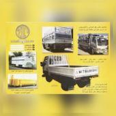 تصنيع هياكل السيارات .. الرياض - الشرقية - جدة