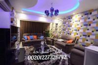 شقق مفروشة وفلل فى القاهرة+حجز فنادق وايجار سيارات بأفضل الاسعار 00201227326742