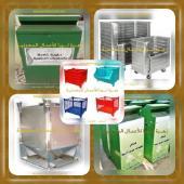 تصنيع حاويات الشرقية - الغربية - الرياض