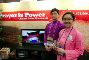 Peter Yau (left) and Pakka Lau. Chinese Union Mission Booth. Exhibition at the 60th General Conference Session of the Seventh-day Adventist Church, Henry B. Gonzalez Convention Center, San Antonio, Texas, USA, July 2-11, 2015.