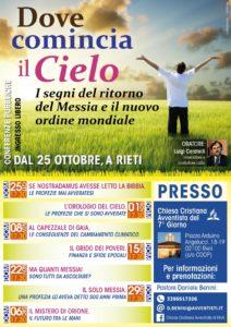 2015-10-12-DEPLIANT_21x15_DOVE-COMINCIA-IL-CIELO-L-CARATELLI-RIETI