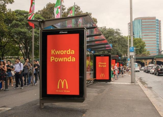 McDonald's - Strayan