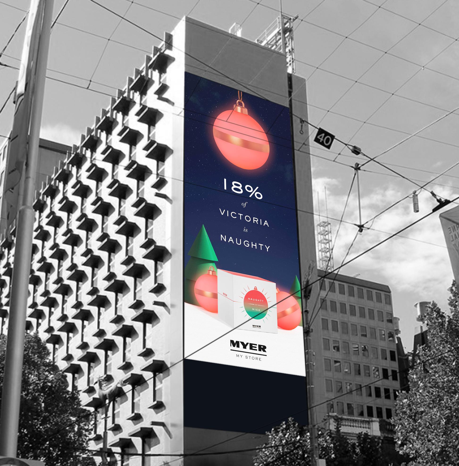 Clemenger BBDO Melbourne Entry 3-support