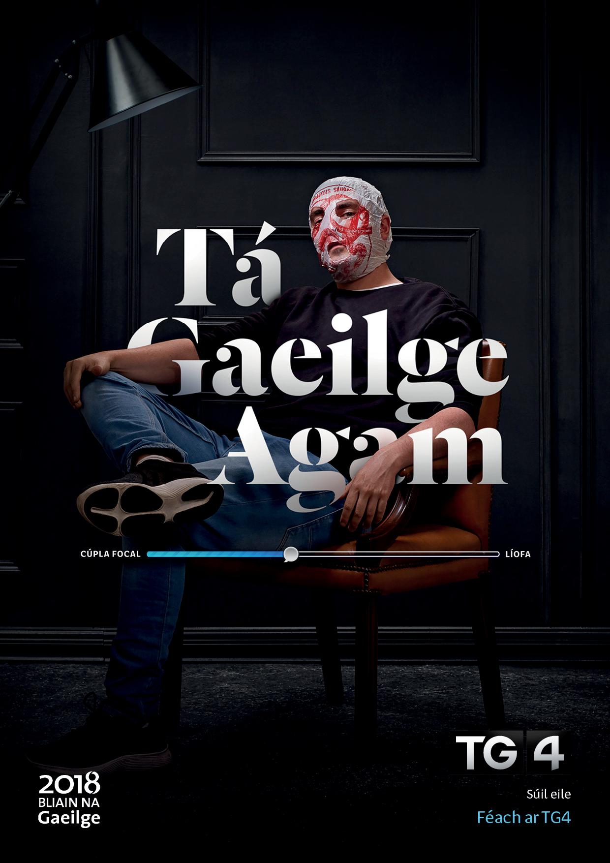 Tá Gaeilge Agam