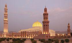 Mosque, Muscat Oman