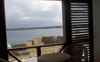 Picture of the view from a veranda at Pousada da Horta