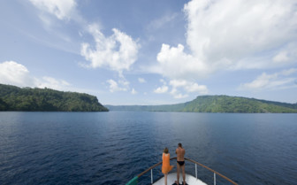 Picture of the view from MV FeBrina