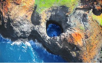 Volcanic rock aerial, Hawaii