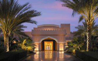 Shangiri- La Barr al Jissah, luxury hotel in Muscat, Oman