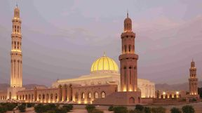Mosque, Muscat, Oman