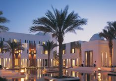 Garden at The Chedi, luxury hotel in Muscat, Oman