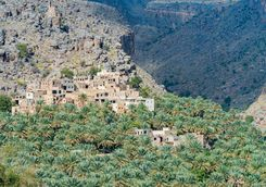 Oman mountain village