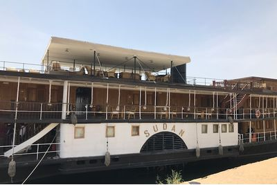 The SS Sudan