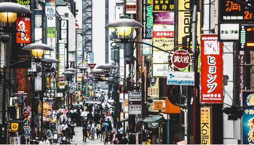 Tokyo street signs