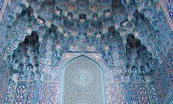 Beautiful Moroccan dome