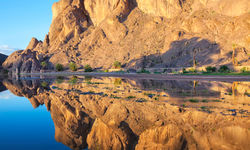 Reflection in the Atlas Mountains