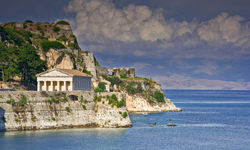 Corfu builing