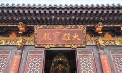 Entrance Hall of Sakyamuni