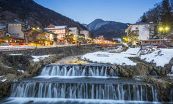 Nagano centre