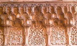 Carved Detail in Granada