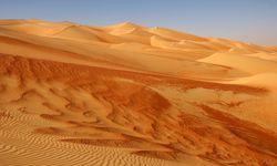 Undulating Omani Dunes