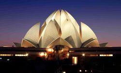 The Lotus Building Delhi