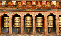 Thimphu Dzong detail