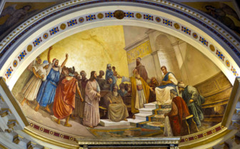 The Achilleon Ceiling