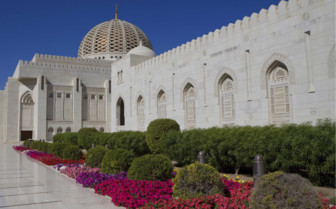 Colourful Mosque Gardens in Oman