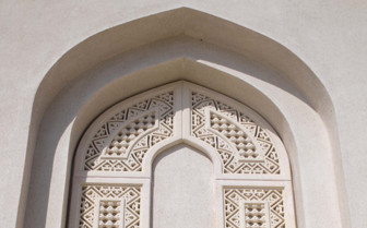 An Ornamental Arch at the Grand Mosque