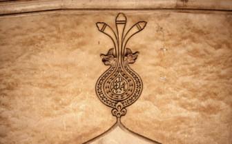 Detail in the Charminar