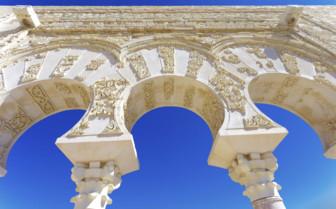 The Yafar Ruins