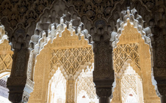 The Arches of Alhambra in Granada
