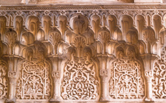 Carved Detail in Granada