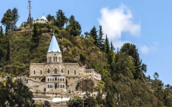 Biblian Santuario de la Virgen del Rocio