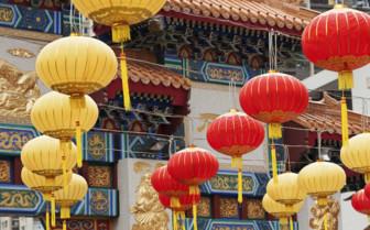 Lanterns outside a Pagoda