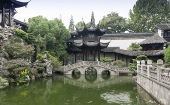 Traditional Chinese Courtyard Garden