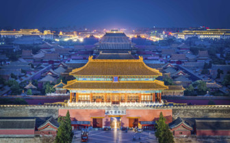 The Imperial City - Beijing