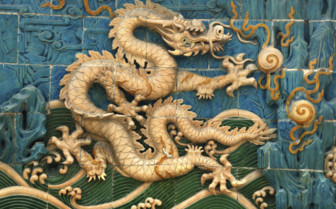 Qing Dynasty Dragon Wall
