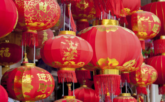 Red and Gold Lanterns