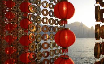 Hope for Prosperity Lanterns