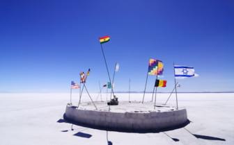 Flags on the Salt Flats